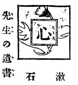 Kokoro15_17