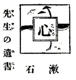 Kokoro16