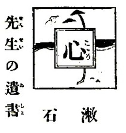 Kokoro16_2