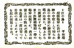 Heiwatou2