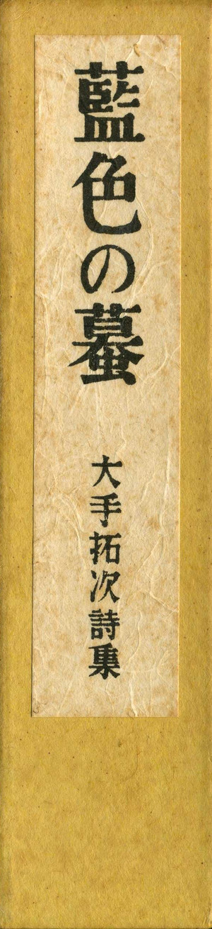Aihikihako1