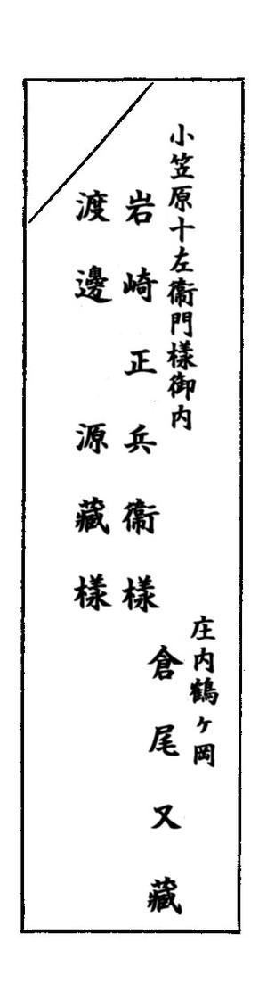 Kataki1