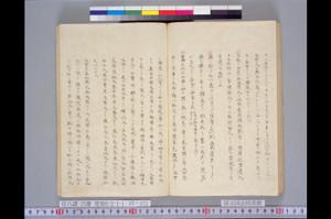 Hatimokuhu_tumetagai02
