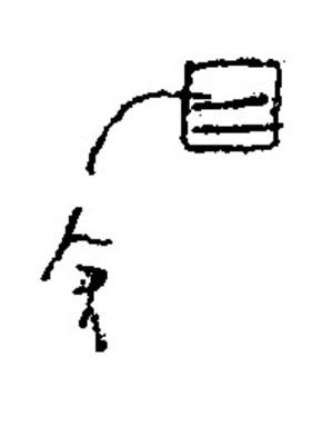 Katagawamitumado