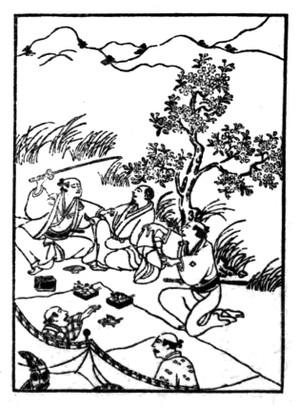 Sumizomezakura