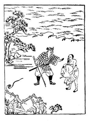 Touzokuutaniywaragu