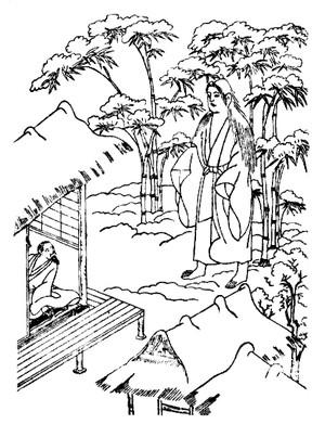Yukionnna
