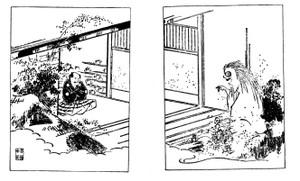 Sejihyakudatooriakuma