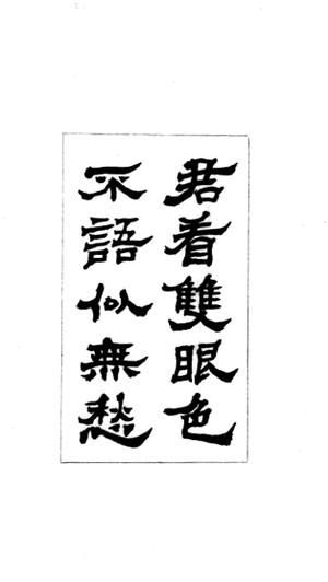 Kimimiyo