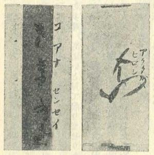 Houmonoroku4_5