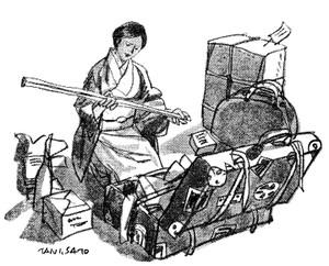 Satoutaiji1