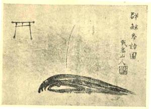 Gungeisankeizu