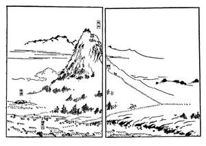 Nikkouzantoyama