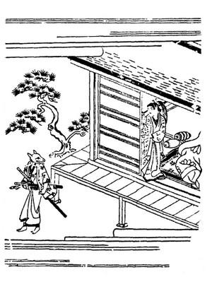 Kitunenoko