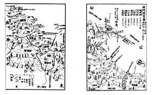Etigonokuniryakuzu