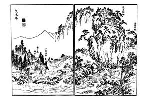 Kobunjisugi
