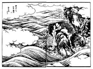 Yasuheikawazaihuwohirohu