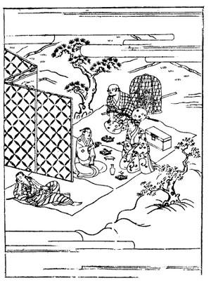 Kumonohamanoyoukai
