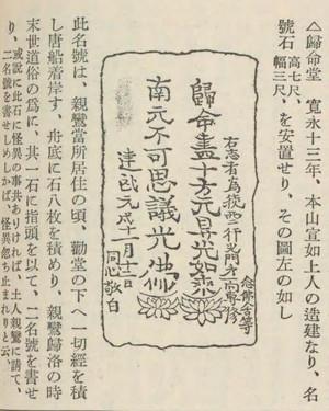 Myougouseki