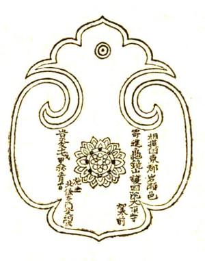 Daityoujidouunnbann