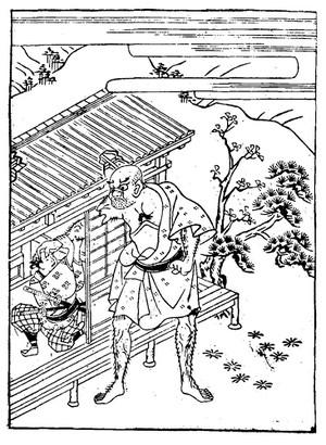 Sukeyasu