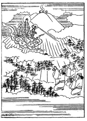Hakoneraigou