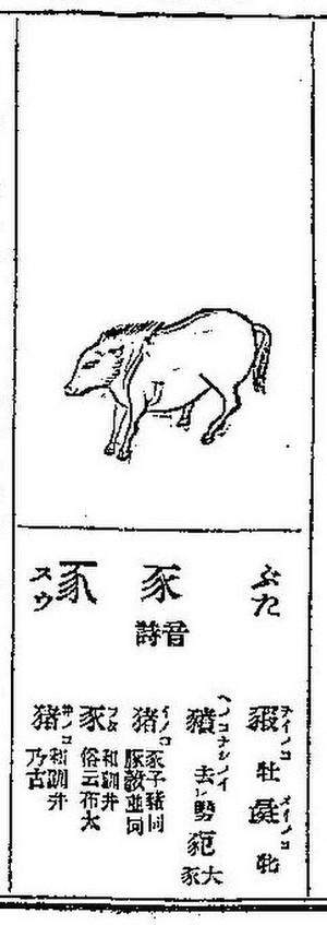 Butasankou