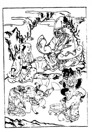 Kobukurozakanokai