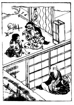 Kyoumonkuriki