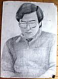26歳の僕の肖像――担任した女子生徒描く――