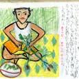 blog-2007-7-25