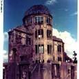 原爆ドームⅠ