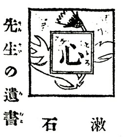 Kokoro15
