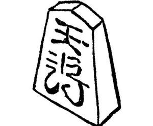M139kai