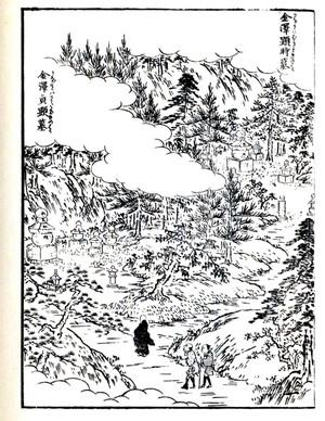 Akitokisadaakihaka