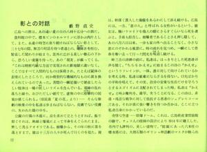 Syuugakuryokou5