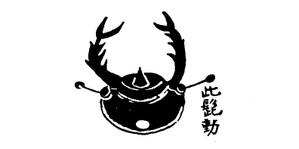 Mimibukuro_hebikabuto