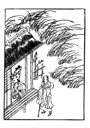 Musasinonoyasurai