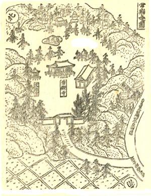 Jyourakuji