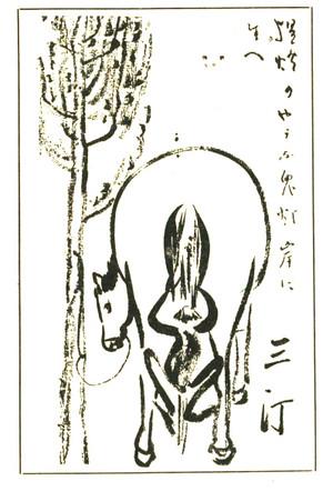 Burasagarukappa