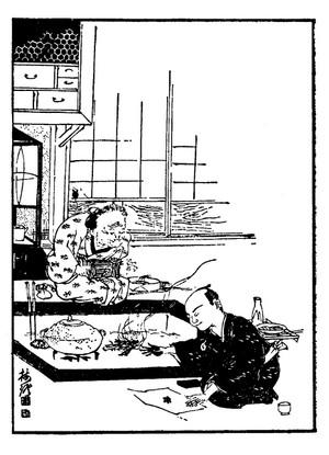 Tanukinowakare