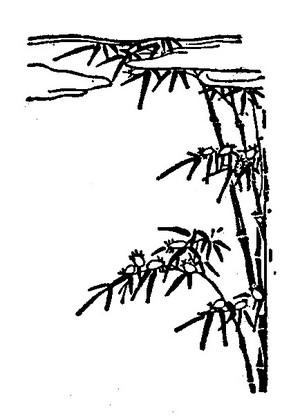 Yabujirami