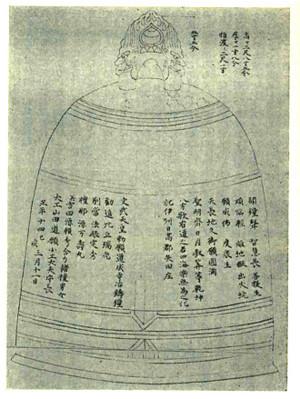 Doujyoujikanekasiyawa52
