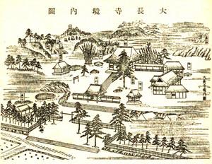 Daityoujizenzu