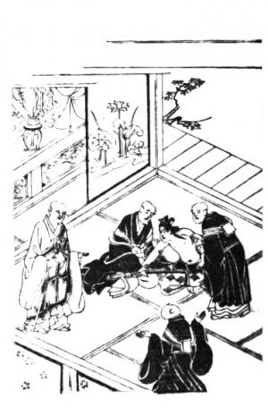 Aketekuyasiki