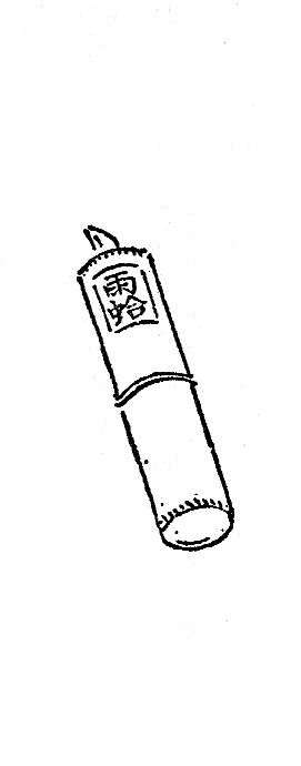 Amagaherutougarasiire