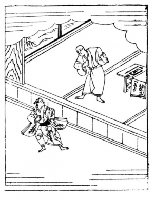 Gengounohou2