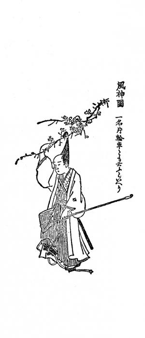 Huujinzu