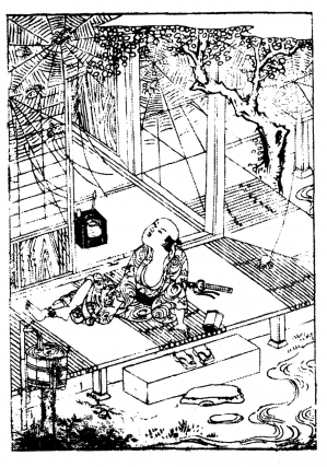 Jyorougumo