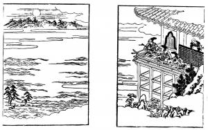 Kakumeiyosinaka